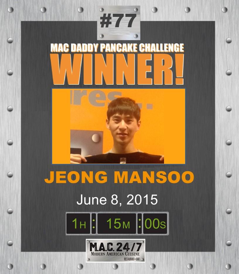 jeong-mansoo-6-18-16-77